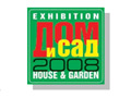 Выставка Дом и Сад